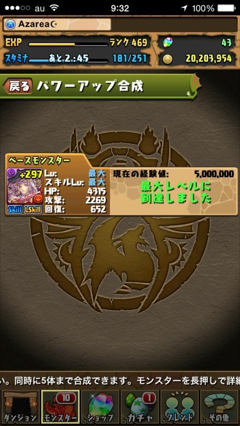2015-11-13-09-32-37