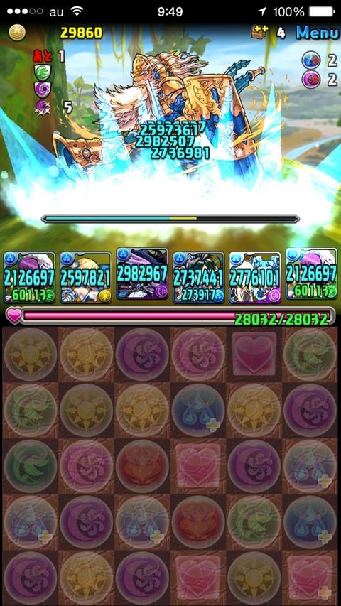 2015-11-14-09-49-06