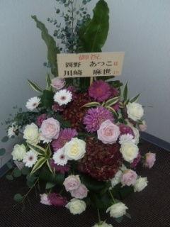 川崎麻世さんお花