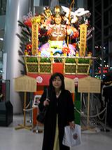 福岡空港で…
