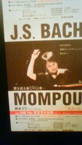 b2b26f9f.JPG