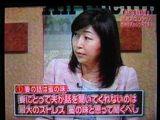 「熟年離婚」回避スペシャル