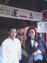 鵜戸神社にて