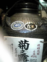 f65c0dab.JPG