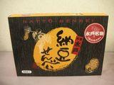 銘菓水戸納豆せんべい