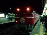 f31fe_20100303 044