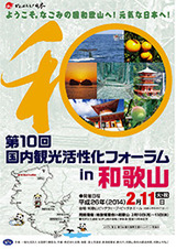 poster_forum