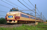 800px-JNR_489_Express_Noto