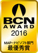 BCN AWARD2016