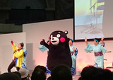 第11回国内観光活性化フォーラムinかごしま⑤(くまもん体操)