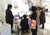 第11回国内観光活性化フォーラムinかごしま②(アゼスタ、ブース)