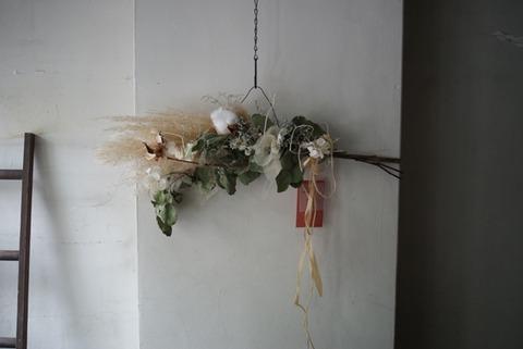 Flowerhanger white2
