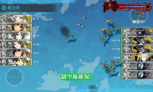 軽巡のボスを4回撃破するだけ
