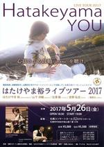youlivetour01