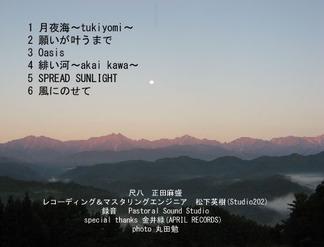 CD���㥱�å�
