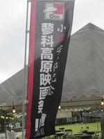 2015-09-26 006