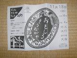 65dfc5fb.JPG