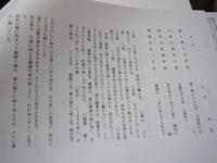 IMG_3468