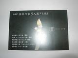 dc507b67.JPG