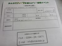 DSC_2685