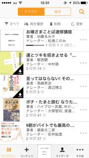 f:id:watasinokurasi:20151026130153p:plain