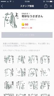 f:id:watasinokurasi:20160226122229p:plain