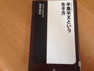 f:id:watasinokurasi:20150930095532j:plain