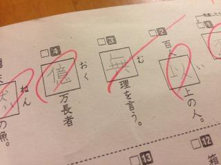 f:id:watasinokurasi:20151220074216j:plain