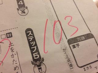 f:id:watasinokurasi:20151220074906j:plain
