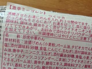 f:id:watasinokurasi:20150928105818j:plain