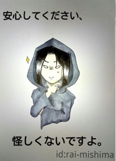 f:id:watasinokurasi:20151205062107j:plain