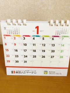 f:id:watasinokurasi:20161220083503j:plain