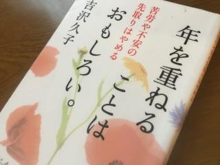f:id:watasinokurasi:20160129091147j:plain