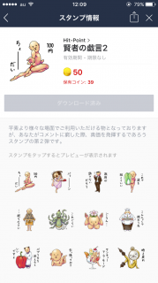 f:id:watasinokurasi:20160226122134p:plain