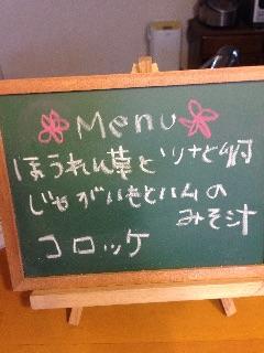 f:id:watasinokurasi:20150627210034j:image