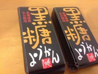 f:id:watasinokurasi:20151222120410j:plain