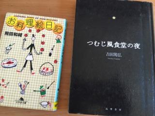 f:id:watasinokurasi:20160226114039j:plain