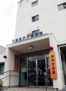 「お前カタギやろ」家電販売スタッフが客脅し逮捕 大阪西成