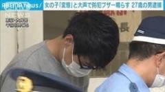 女の子「変態」と大声で防犯ブザー鳴らす 男逮捕 東京・品川