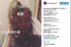 木下優樹菜「号泣」! フジ風間俊介番組、初回「炎上大決定」の惨劇