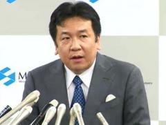 立憲・枝野代表、議員会館で喫煙 「認識甘かった」