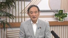 菅長官 コロナ対策で「消費減税は行わず」