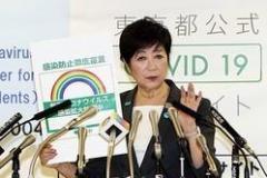 止まらぬ感染者増に専門家が苦言「東京のコロナ対策は失敗」