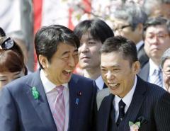 太田光が安倍首相へ訴え「桜を見る会に出席した芸能人は関係ないと言って」