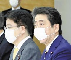 安倍首相が「緊急事態宣言」…7都府県対象、5月6日まで