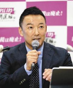 れいわ新選組・山本太郎氏、都知事選に出馬表明 五輪中止や全都民に10万円を公約
