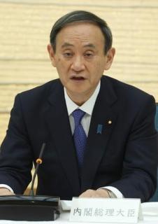 GoTo全国一斉停止 12月28日から1月11日まで―支援金最大月120万円 菅首相表明