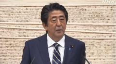 緊急事態宣言 39県で解除 安倍首相が表明 新型コロナウイルス