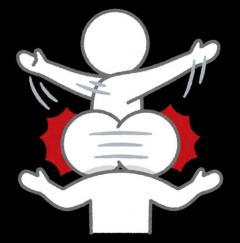 東大寺学園で平手体罰の40代男性教師の顔と名前の特定作業が始まる