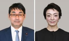 河井前法相夫妻を逮捕 昨夏参院選で買収容疑 検察当局